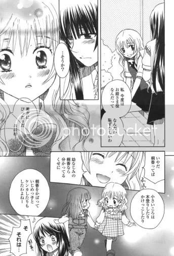 Hatsu Koi Shimai 9.