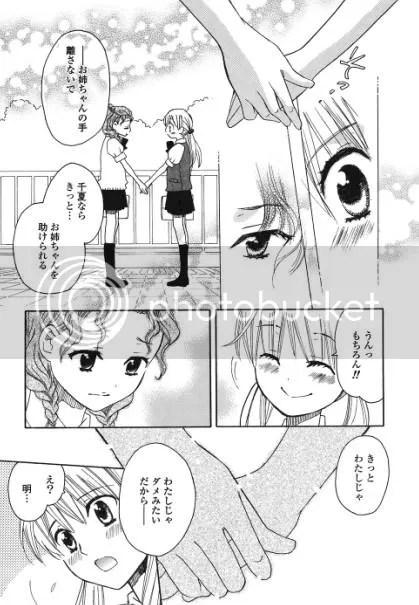 Hatsu Koi Shimai 3.