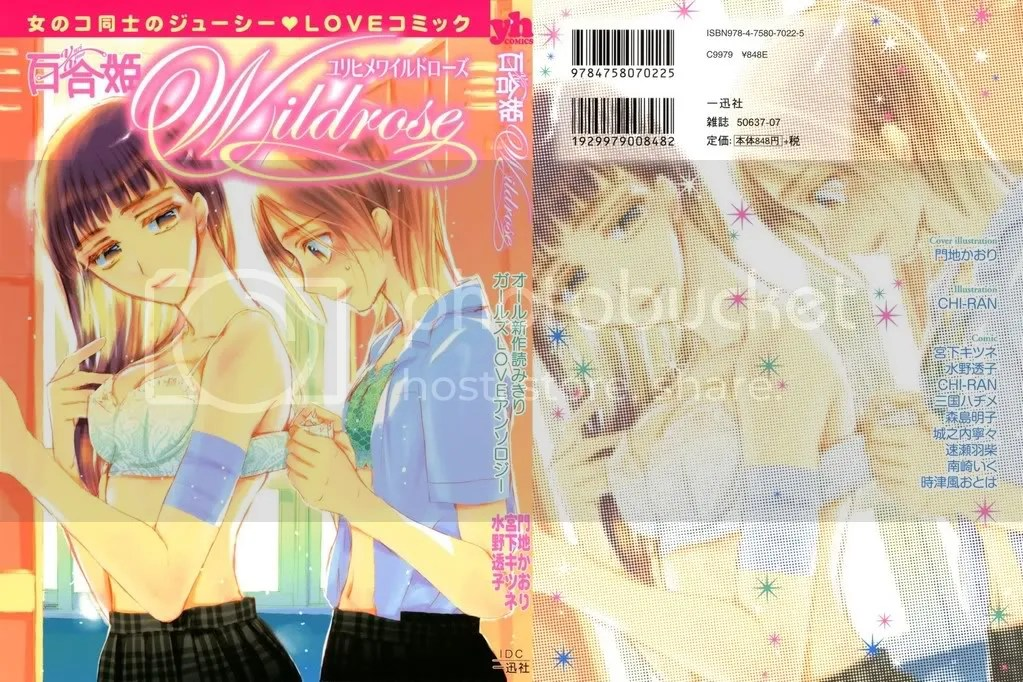 Yurihime Wildrose Cover.