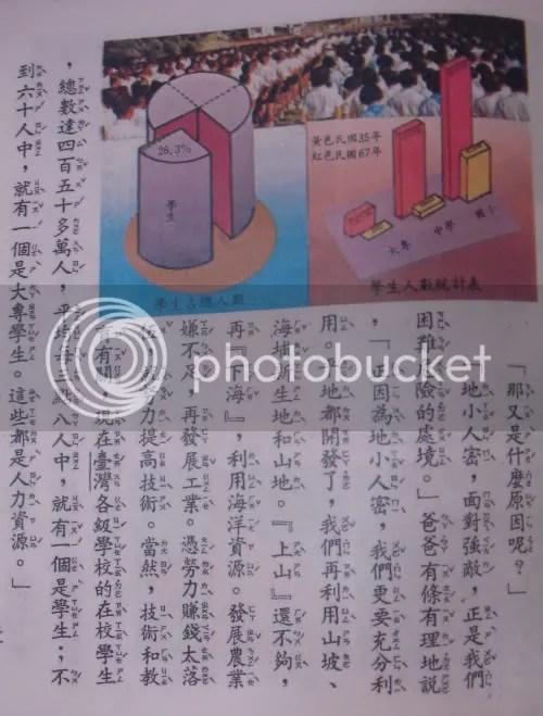 baodao11.jpg