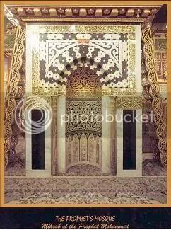 Prophet's Mihrab