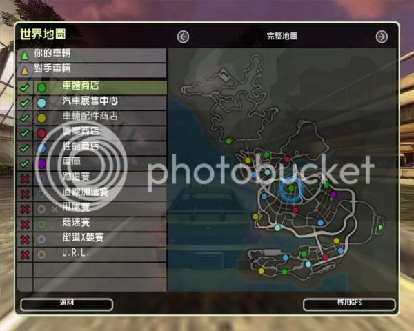 Nfsu2 map