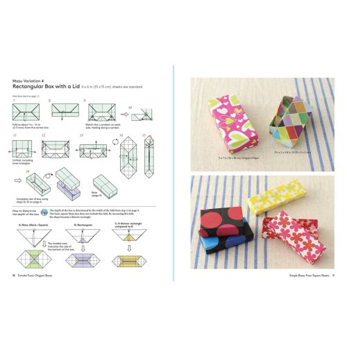 small resolution of  tomoko fuse s origami boxes beautiful paper gift boxes from japan s leading origami master 30