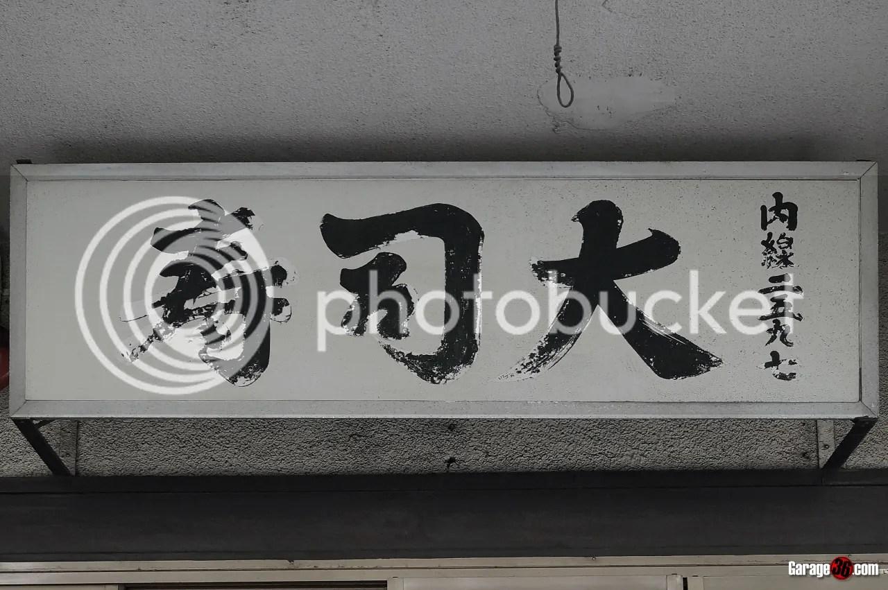 photo DSC04701.jpg