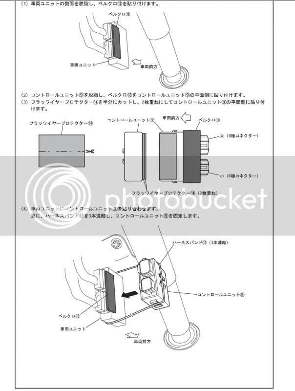 ('14-'18) Lcrazyaznl 2014 Forester XT JDM LED diy/info