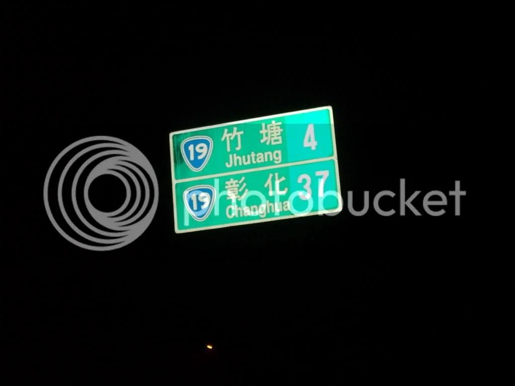 YAMAHA-SV125 24小時環島 - MyChat 數位男女_二輪專區