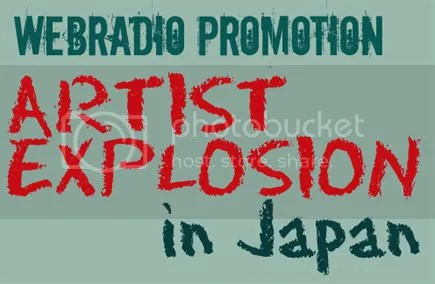 Artist's explosion in Japan