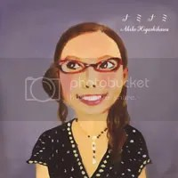 東川亜希� - ナミナミ