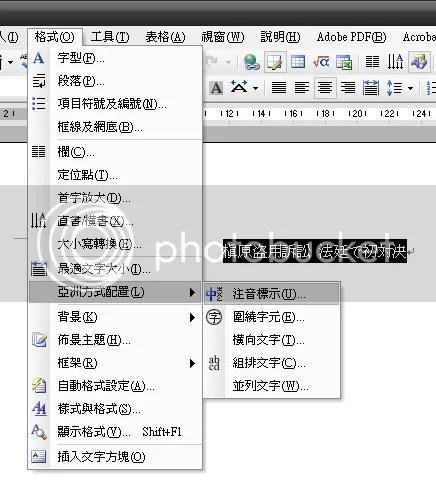 Word大好!語言翻譯工具及常用網頁 - wsp86145的創作 - 巴哈姆特
