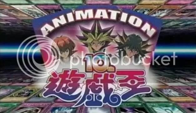 The 10th Anniversary logo featuring (from left to right) Yuki Judai, Mutou Yugi and Fudo Yusei.