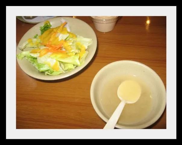 Niyoshi Salad and Miso Soup