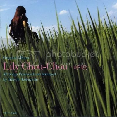 Salyu (Lily Chou Chou) - Kokyu