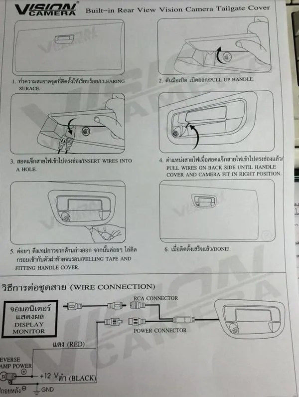 Wiring Diagram For 2004 Isuzu Axiom Free Picture Wiring Diagram