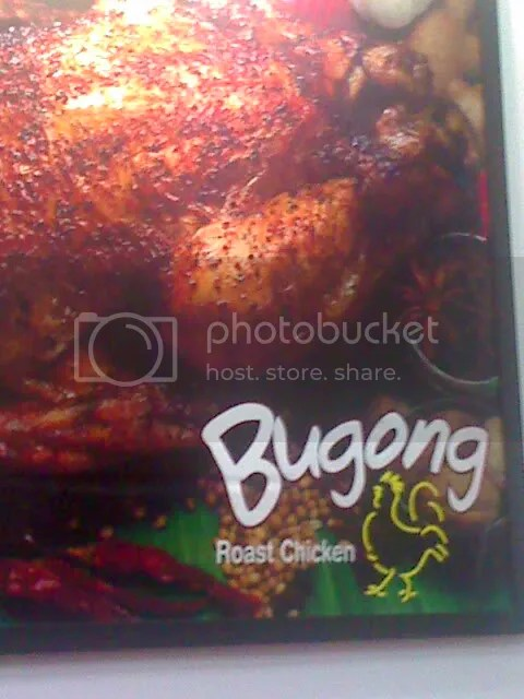 Bugong Roast Chicken