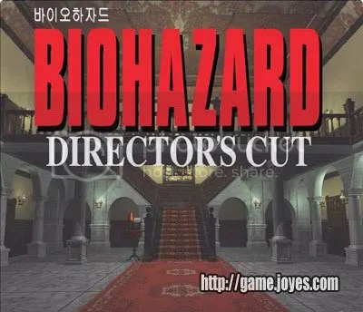 resident Evil directors cut Pictures, Images and Photos