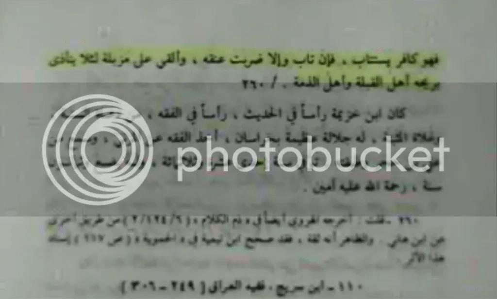 """//i252.photobucket.com/albums/hh35/prama_alj/Ibnu_Khuzaimah2_fahuwakafir.png"""" cannot be displayed, because it contains errors."""