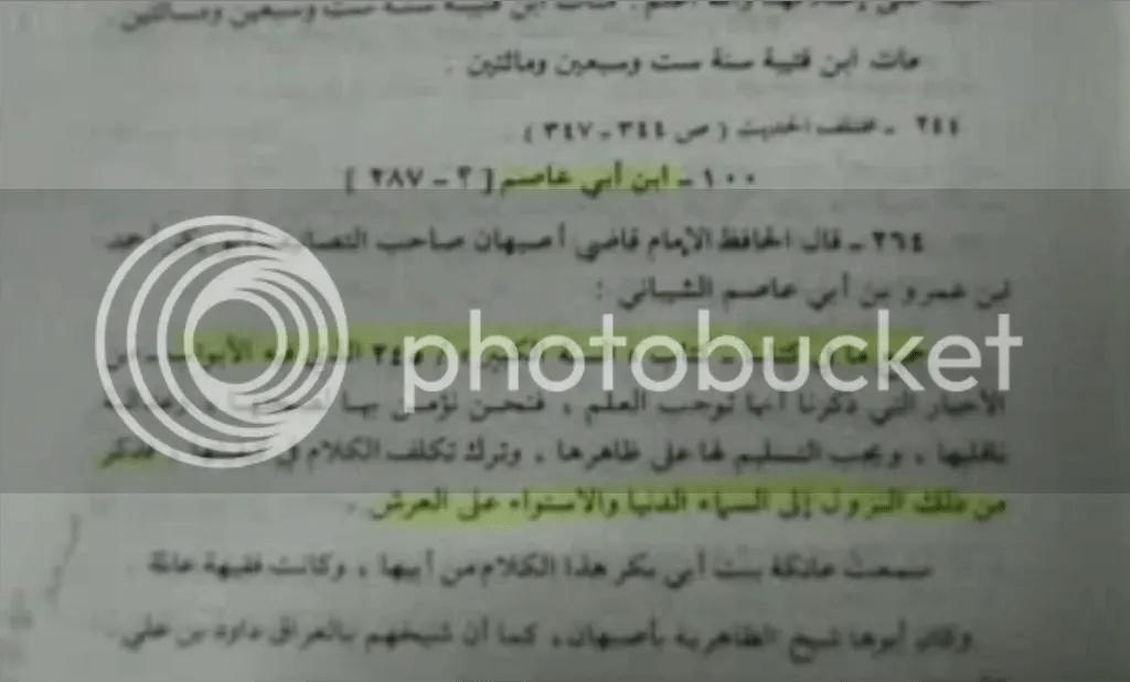 "//i252.photobucket.com/albums/hh35/prama_alj/Imam_Abi_Ashim297H.png"" cannot be displayed, because it contains errors."