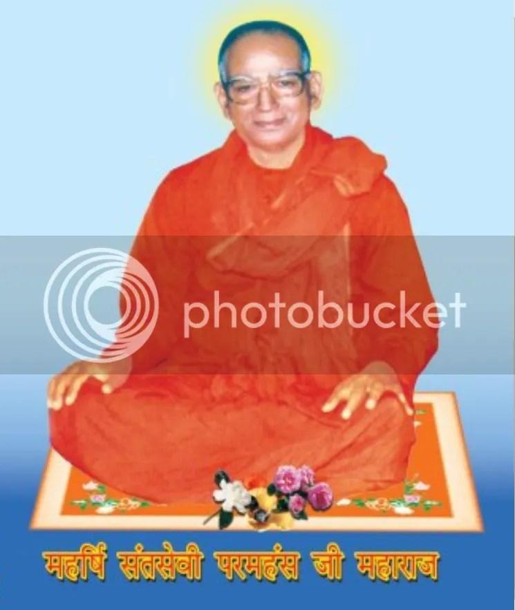 SwamiSantSeviJiSetting.png
