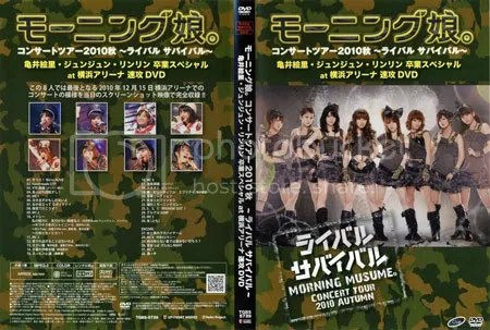 https://i0.wp.com/i254.photobucket.com/albums/hh96/Ayushamus/DVDAKI.jpg