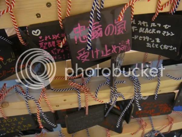 魂festival 2010 - Mobile01
