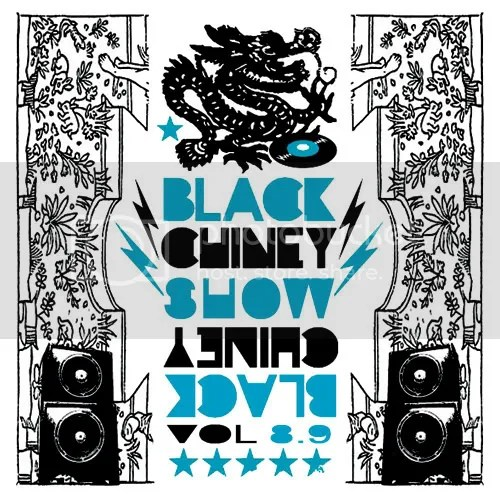 Black Chiney Vol 8.9