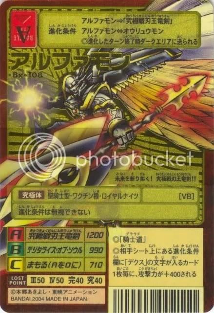 如奧法獸,6.2奧法雕文推薦,誰是最強 - 數碼暴龍區 (Digimon) - 香港數碼暴龍市鎮討論區(HKDMC) 數碼 ...