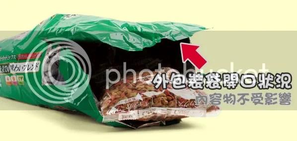 貓咪論壇 - 【出清】分售日清貓飼料,皇家元氣四物,班比凝結貓砂,貓物零食罐頭等