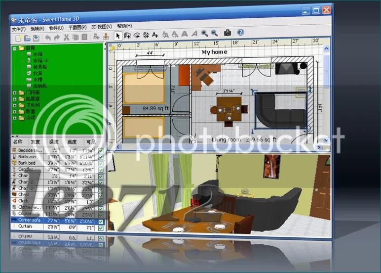 【下載】室內設計3D 模型軟體 Sweet Home 3D v2.6 - 工作達人(Job Da Ren)