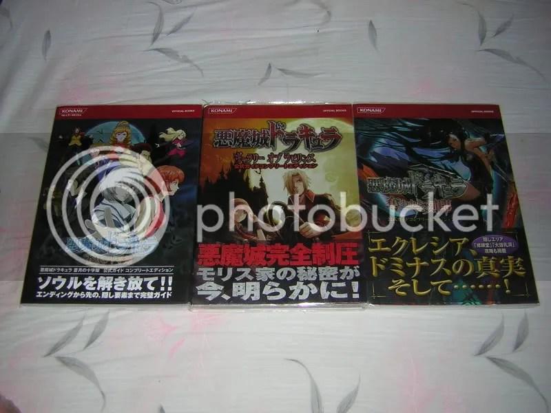 我的NDS惡魔城遊戲收藏 - Fujishima的創作 - 巴哈姆特