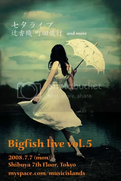 bigfish live