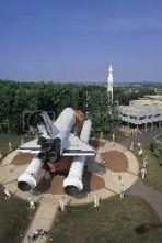 US Space and Rocket Center in Huntsville, AL