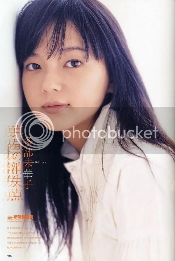 Mikako Tabe Photo Gallery