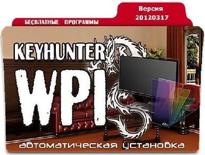 Keyhunter WPI v 20120317 (x32/x64/RUS)