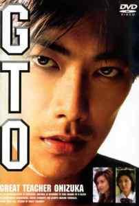 GTO Live Action S01e01-12 (Drama) 1998
