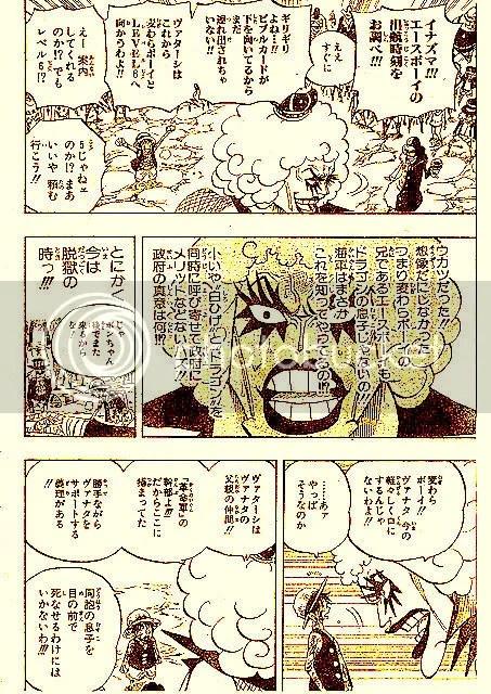 One Piece (ワンピース) 539 Spoiler
