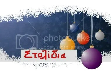 ist2_4638604_christmas_ornaments_background_concept.jpg