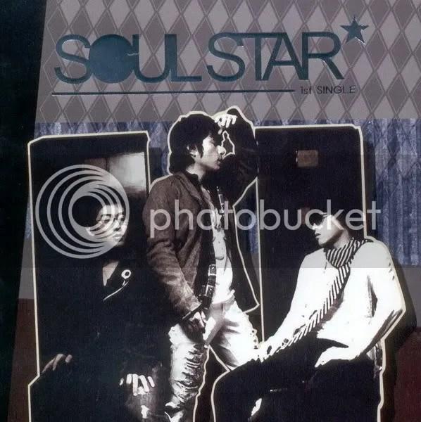 Soulstar - First Story