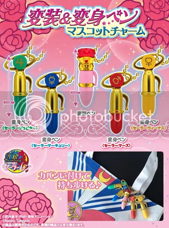Sailor Moon pen mascot henshin and henshou charm Mars