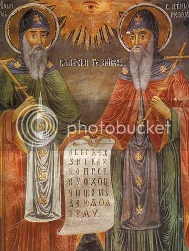 Saints Cyril and Methodius/Cveti Kiril i Metodij