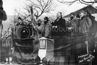 Светосавски конгрес у селу Ба 1944. г.