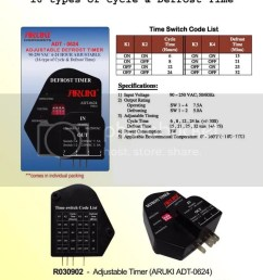 defrost timer wiring diagrams on gibson heat pump wiring diagram [ 816 x 1023 Pixel ]
