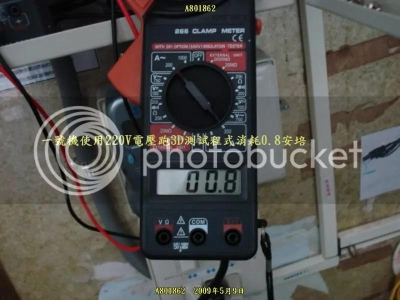 測試電腦使用220v跟110v電壓消耗多少電力? | 滄者極限