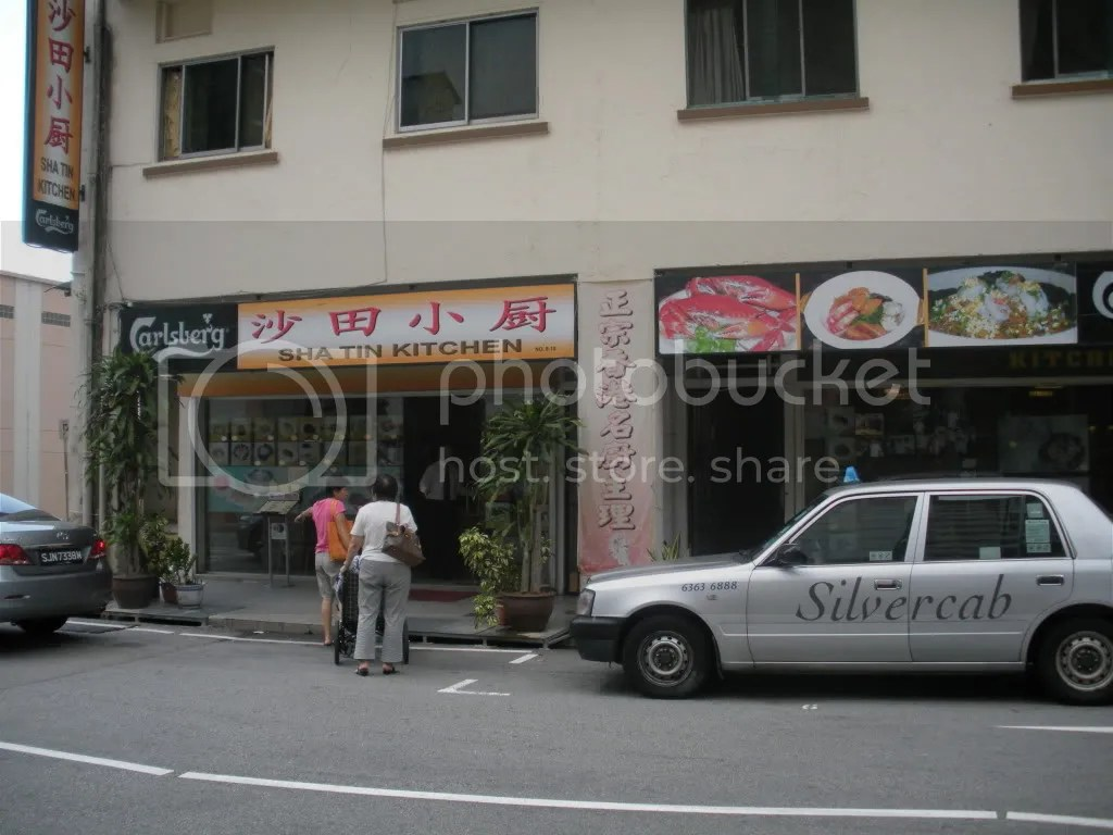 sha tin,sha tin kitchen,geylang,geylang lorong 3,kallang,singapore,charlinary,cantonese,chinese,crouching tiger hidden dragon,reunion dinner,set menu