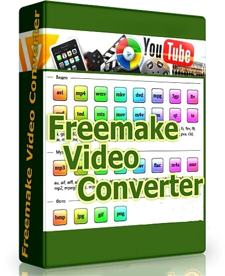 Freemake Video Converter Gold 4.1.9.42 Portable