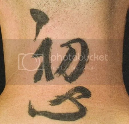 Chinese Calligraphy- Looks like a real one,but tattooed