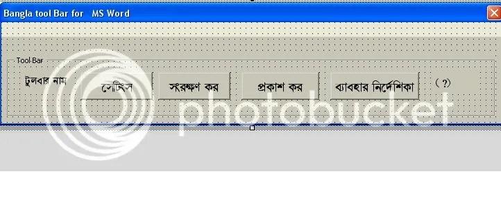 SWI toolbar