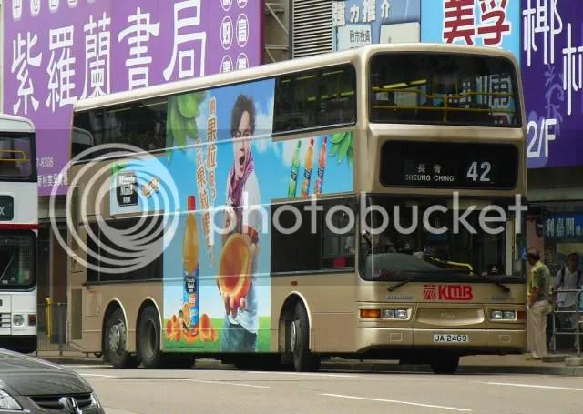Eason Chan [ 14 Photos ] - 巴士攝影作品貼圖區 (B3) - hkitalk.net 香港交通資訊網 - Powered by Discuz!