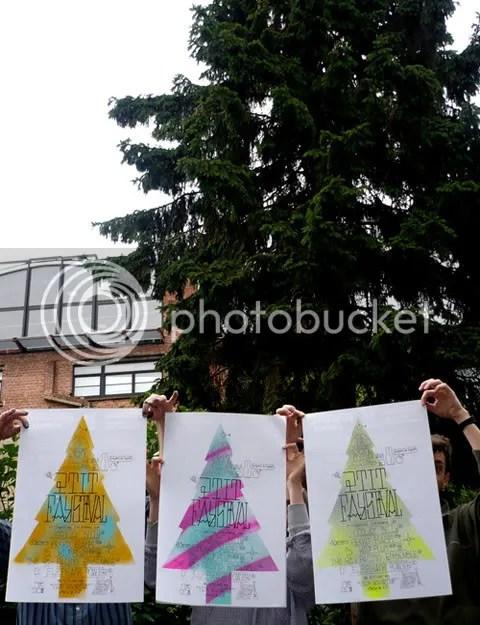 les affiches du 5e ptit-faystival dans le jardin de rob et harrisson