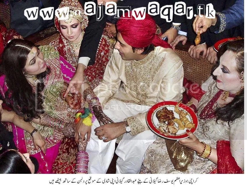 Wedding of Iranian Presdient's Son & Pakistani P.M Son (3/6)