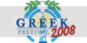 Greek Festival 2008